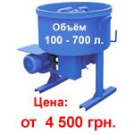 Бетоносмесители от 100 литров